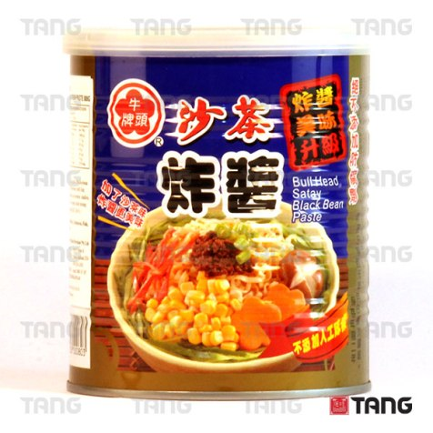 IMG_4418-bull-head--satay-black-bean-paste