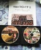 第2回第九コンサートの記念DVD