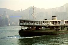 Ferry_Hong Kong