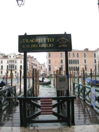 Gondola Stop