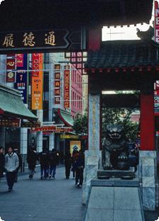 Chinatown - Sydney