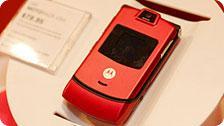 Motorola Razor phone