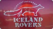 Off on an adventure with Iceland Rovers