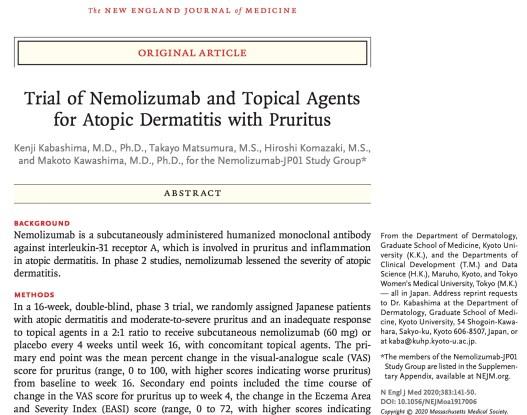 nemolizumab1