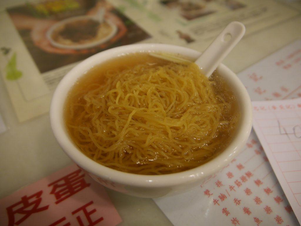 麥奀記 (忠記) 麵家 雲吞麺 小