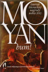 bum 201x300 - bum! - Mo Yan