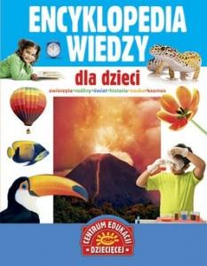 Encyklopedia wiedzy dla dzieci 233x300 - Encyklopedia wiedzy dla dzieci