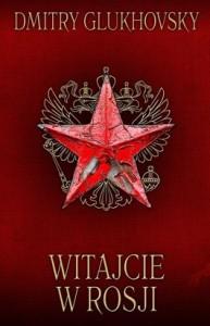 Witajcie w Rosji 193x300 - Witajcie w Rosji - Dmitry Glukhovsky