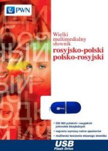 Wielki multimedialny slownik rosyjsko polski polsko rosyjski 214x300 - Wielki multimedialny słownik rosyjsko-polski polsko-rosyjski