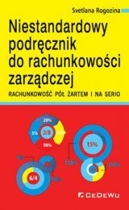 podrecznik do rachunkowosci zarzadczej 184x300 - Niestandardowy podręcznik do rachunkowości zarządczej Rachunkowość pół żartem i na serio Svetlana Rogozina