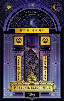 Piekarnia czarodzieja - Piekarnia czarodziejaGu Byeong-Mo