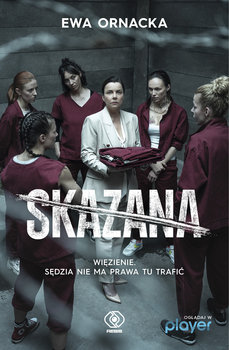 Skazana - SkazanaEwa Ornacka
