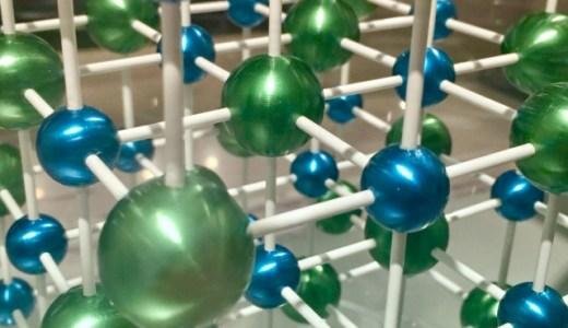 物質量(mol)の単位を変換・換算すると?酢酸や尿素など実例で解説!