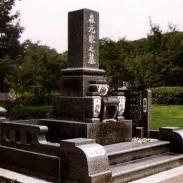 ■中部型スリン付高級墓石