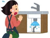 水漏れ事故を起こしたときの対処法 | 建物設備光熱研究所