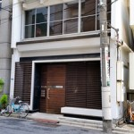 日本ラクロス協会横領の専務理事は早川靖彦!経歴や大学を調査!