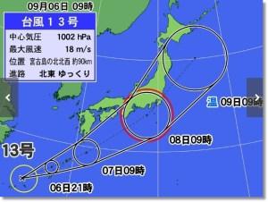 台風13号2016