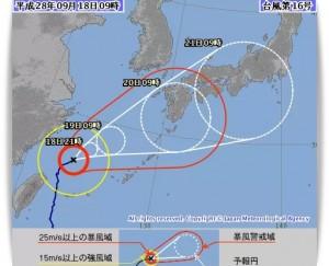 台風16号2016気象庁