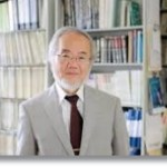 大隅良典(ノーベル賞)の出身大学・高校や経歴!大隅典子との関係は?