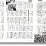 朴槿恵の友人は何をした?逮捕の理由や日本への影響は?