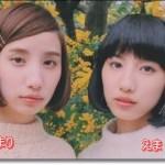 谷奥えままりはハーフ!可愛い双子モデルの事務所やスカウト秘話!