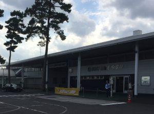 多摩川 競艇 場