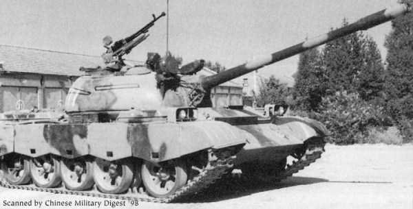 The Chinese Type 69 Tank (Type 69-II)