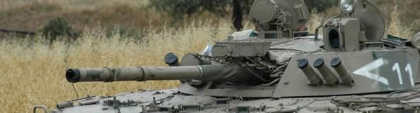 bmp3 turret