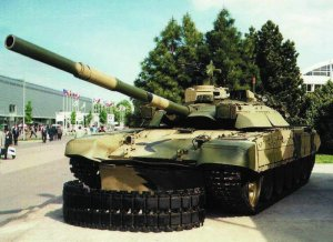 The T-72MP