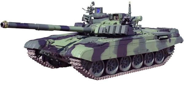 The T-72M4 CZ Tank