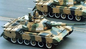The Chinese Type 88 Tank