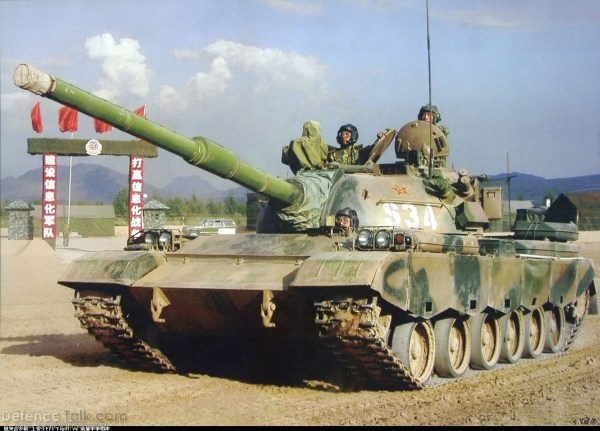 The Chinese Type 88B Tank