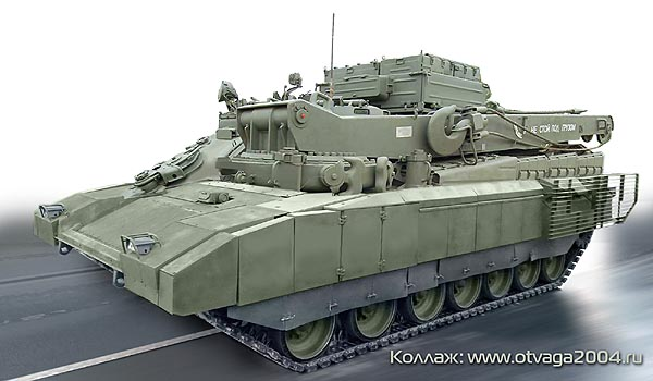 T-16 Armata Armoured Recovery Vehicle
