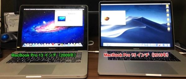 Macbook比較