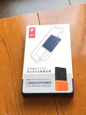 BricksPowerの箱の外観