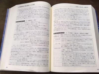 日本語類語表現4
