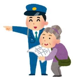 警官に道を教わるおばあさんのイラスト