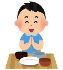 ご飯を食べたところ
