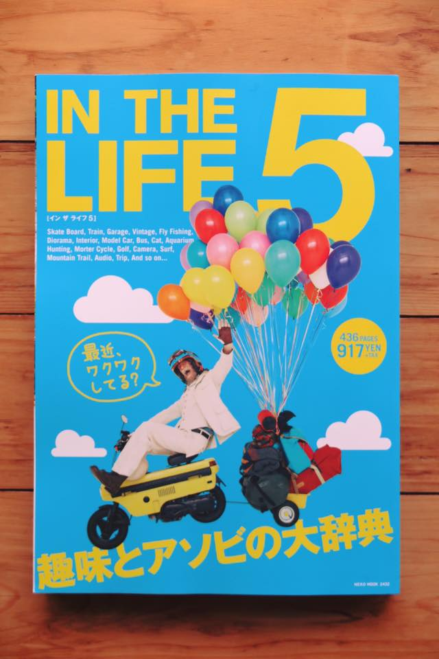 inthelife_1