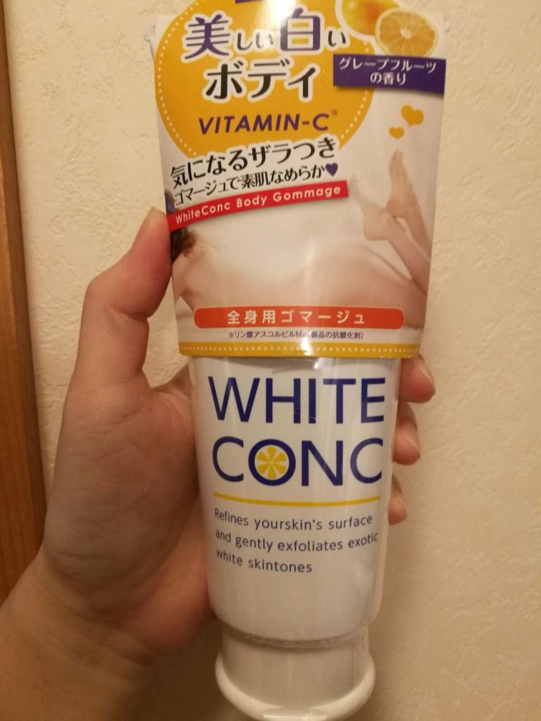 薬用ホワイトコンク ボディゴマージュCⅡを使ってみた。