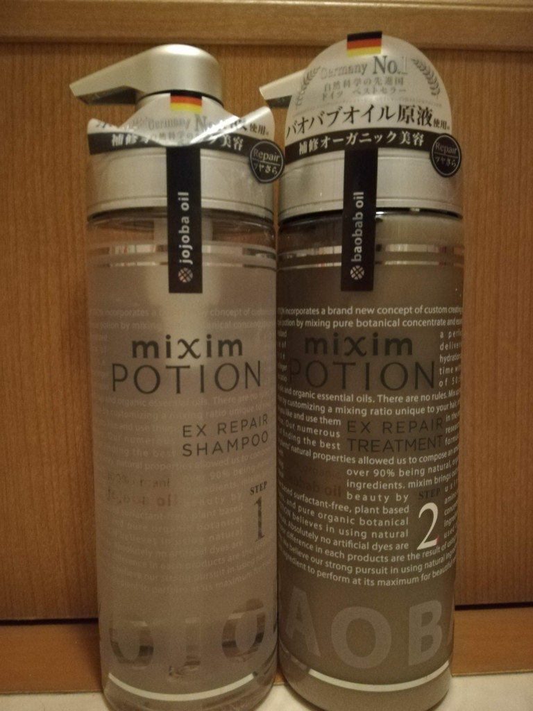 mixim POTION リペアシャンプー1&ヘアトリートメント2 使用レビュー★