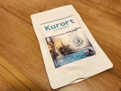 ドイツの天然泉♨入浴剤クアオルトを使ってみた!