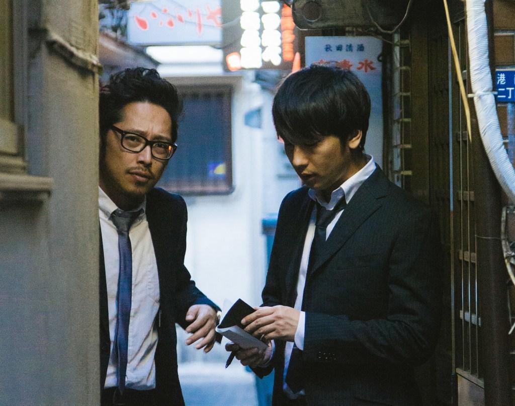 岡山 探偵社への浮気調査依頼方法