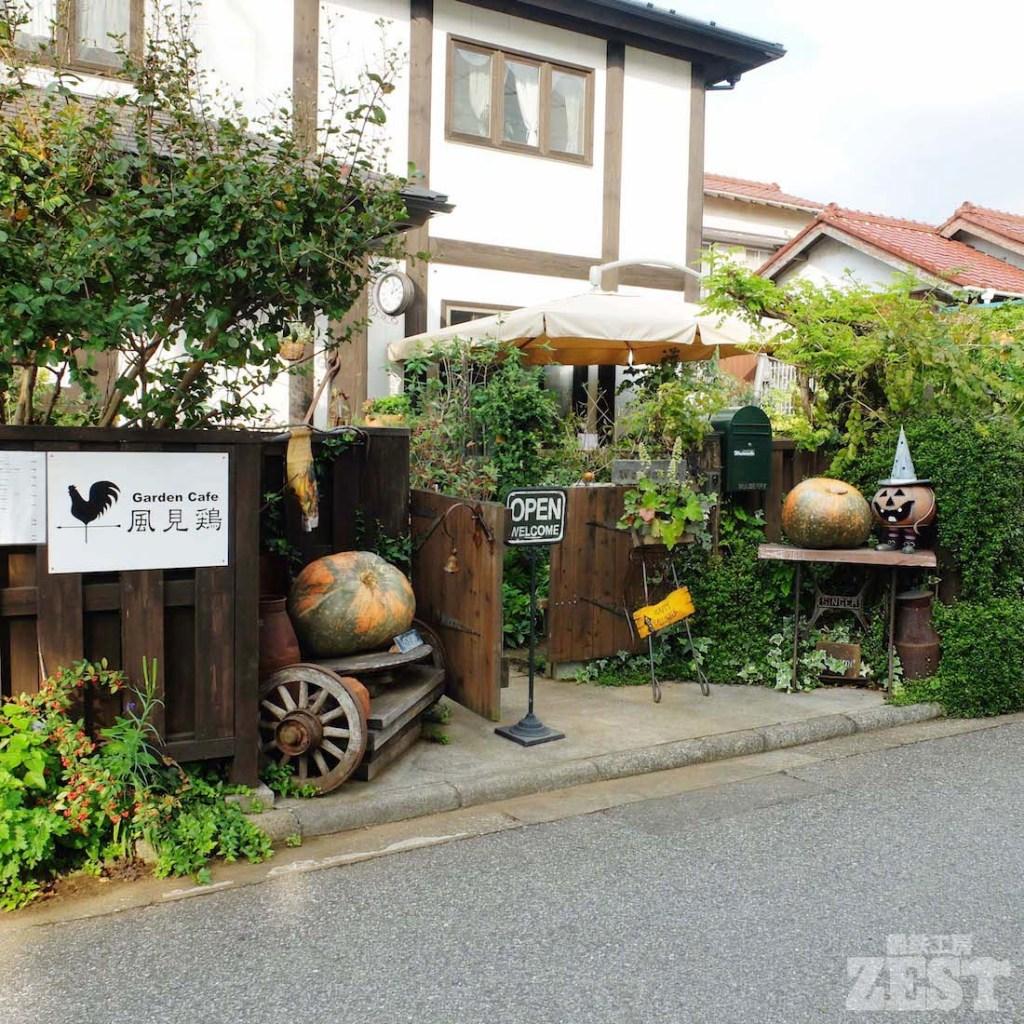 Garden Cafe 風見鶏