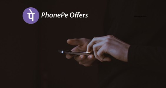 Check PhonePe offers