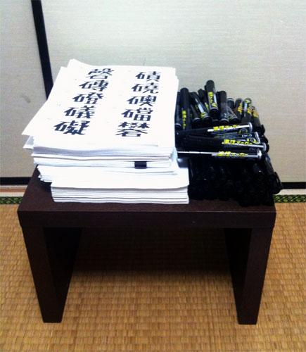 フォント作成後に残る、大量の原稿。