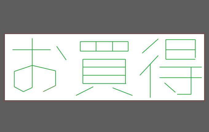 font-frame