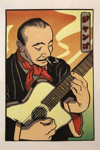 "Django Reinhart 11-color moku hanga woodblock 6"" x 8"", 2016"