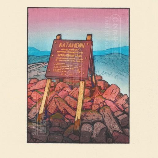 14. Mt. Katahdin, ME