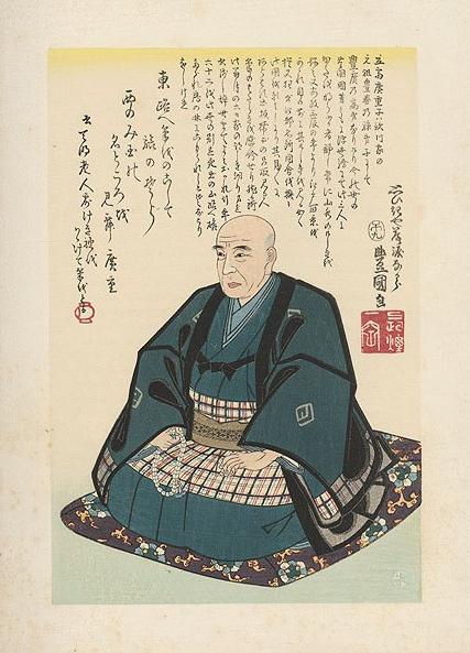 hiroshige portrait
